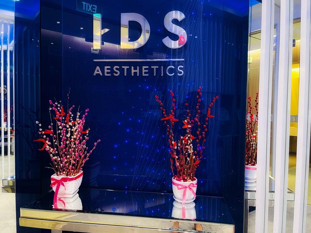 [ Shub RainbowDiaries ] Cryo Therapeutics Treatment at IDS Aesthetics